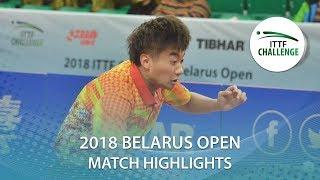 【動画】ZHAO Zihao VS ルボミール・ピシュテイ 2018 ITTFチャレンジ ベラルーシオープン 準決勝