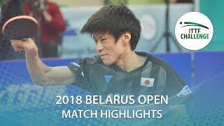 【動画】戸上隼輔 VS PLETEA Cristian 2018 ITTFチャレンジ ベラルーシオープン 準決勝
