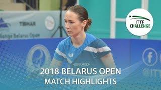 【動画】木原美悠 VS ミハイロワ・ポリーナ 2018 ITTFチャレンジ ベラルーシオープン 準決勝