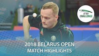 【動画】PLETEA Cristian VS プラトノフ 2018 ITTFチャレンジ ベラルーシオープン 準々決勝