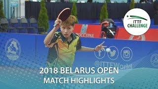 【動画】出雲美空 VS 何艾格 2018 ITTFチャレンジ ベラルーシオープン 決勝