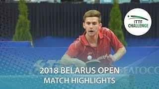 【動画】PLETEA Cristian VS DIDUKH Oleksandr 2018 ITTFチャレンジ ベラルーシオープン ベスト32