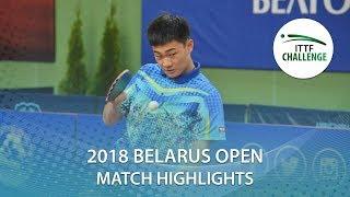【動画】SUN Zheng VS CNUDDE Florian 2018 ITTFチャレンジ ベラルーシオープン ベスト32