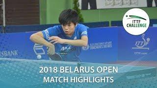 【動画】RANEFUR Elias VS 田中悠太 2018 ITTFチャレンジ ベラルーシオープン ベスト32