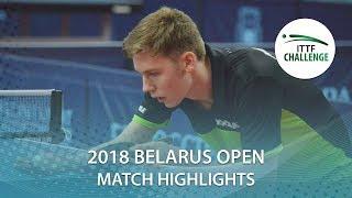 【動画】PLETEA Cristian VS HIPPLER Tobias 2018 ITTFチャレンジ ベラルーシオープン ベスト64