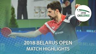 【動画】ENGEMANN Gerrit VS ニマ・アラミヤン 2018 ITTFチャレンジ ベラルーシオープン ベスト64
