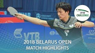【動画】三部航平 VS THAKKAR Manav Vikash 2018 ITTFチャレンジ ベラルーシオープン ベスト64