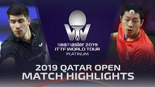 【動画】許昕 VS パトリック・フランチスカ 2019 プラチナカタールオープン 準々決勝