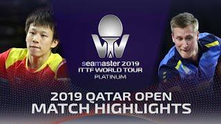 【動画】M.カールソン VS 林高遠 2019 プラチナカタールオープン 準決勝