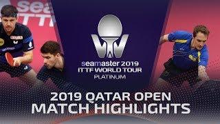 【動画】ヤコブ・ディアス・NUYTINCK Cedric VS ティモ・ボル・パトリック・フランチスカ 2019 プラチナカタールオープン 準決勝