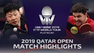 【動画】ティモ・ボル VS 馬龍 2019 プラチナカタールオープン ベスト16