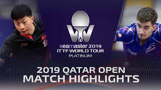 【動画】馬龍 VS フロール 2019 プラチナカタールオープン ベスト32