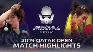 【動画】芝田沙季 VS ハン・イン 2019 プラチナカタールオープン ベスト32