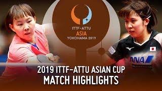 【動画】朱雨玲 VS 平野美宇 2019 ITTF-ATTUアジアカップ 準々決勝