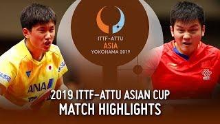 【動画】樊振東 VS 張本智和 2019 ITTF-ATTUアジアカップ 準決勝