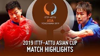 【動画】丹羽孝希 VS 馬龍 2019 ITTF-ATTUアジアカップ 準決勝