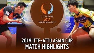 【動画】李尚洙 VS 黄鎮廷 2019 ITTF-ATTUアジアカップ