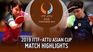 【動画】平野美宇 VS 杜凱栞 2019 ITTF-ATTUアジアカップ