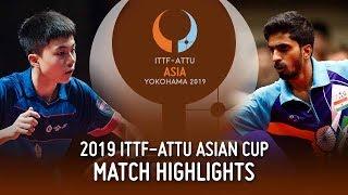 【動画】林昀儒 VS ガナナセカラン 2019 ITTF-ATTUアジアカップ
