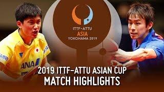 【動画】丹羽孝希 VS 張本智和 2019 ITTF-ATTUアジアカップ