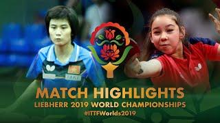 【動画】NGUYEN Khoa Dieu Khanh VS HURSEY Anna 2019 世界選手権