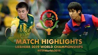 【動画】HU Heming VS CHAN YOOK FO Brian 2019 世界選手権