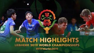【動画】IVONIN Denis・シドレンコ VS 張本智和・木造勇人 2019 世界選手権 ベスト64