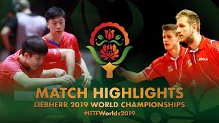 【動画】ポランスキー・SIRUCEK Pavel VS 馬龍・王楚欽 2019 世界選手権 ベスト64
