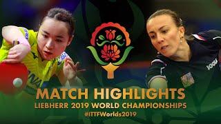 【動画】伊藤美誠 VS クチェロバ 2019 世界選手権 ベスト128