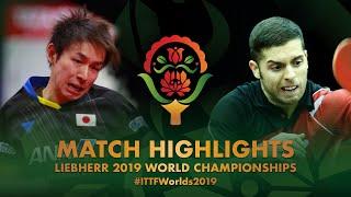 【動画】丹羽孝希 VS アギレ・マルセロ 2019 世界選手権 ベスト128