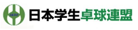 インカレは愛知工業大学が男女アベックV 2019インカレ 卓球