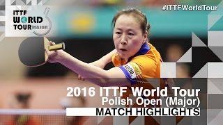 【動画】平野美宇 VS リー・ジャオ 2016年ポーランドオープン準決勝