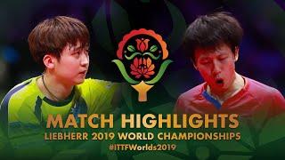 【動画】林高遠 VS 鄭栄植 2019 世界選手権 ベスト16