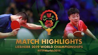 【動画】馬龍 VS ヒューゴ・カルデラノ 2019 世界選手権 ベスト16