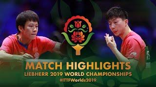 【動画】馬龍 VS 林高遠 2019 世界選手権 準々決勝