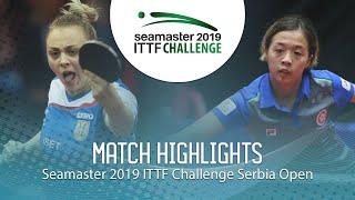 【動画】ZHANG Wenjing VS SURJAN Sabina ITTFチャレンジ・セルビアオープン