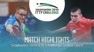 【動画】HAZIN Jeremy VS LEVAJAC Dimitrije ITTFチャレンジ・セルビアオープン