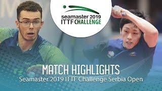 【動画】坪井勇磨 VS DE NODREST Leo ITTFチャレンジ・セルビアオープン