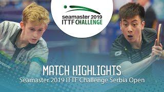 【動画】MEISSNER Cedric VS CHEN Shuainan ITTFチャレンジ・セルビアオープン ベスト32
