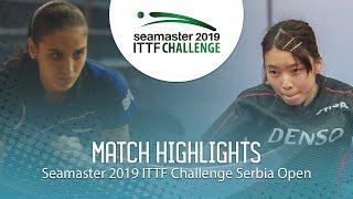 【動画】阿部愛莉 VS YOVKOVA Maria ITTFチャレンジ・セルビアオープン ベスト64