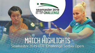【動画】バラージョバー VS MAK Tze Wing ITTFチャレンジ・セルビアオープン ベスト32