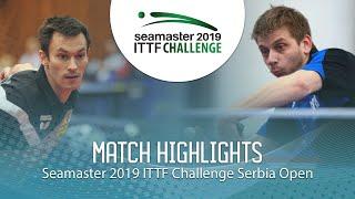 【動画】ステファン・フェゲル VS ペテ・ゾルト ITTFチャレンジ・セルビアオープン ベスト32