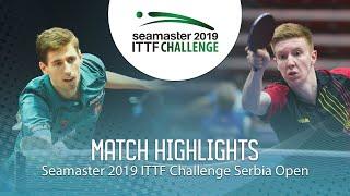 【動画】ランビエ・フローレント VS アダム・シューディー ITTFチャレンジ・セルビアオープン ベスト32