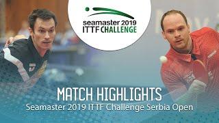 【動画】ステファン・フェゲル VS ドリンコール ITTFチャレンジ・セルビアオープン ベスト16
