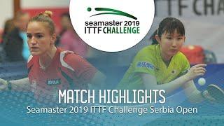 【動画】早田ひな VS ペルゲル サンドラ ITTFチャレンジ・セルビアオープン 準々決勝