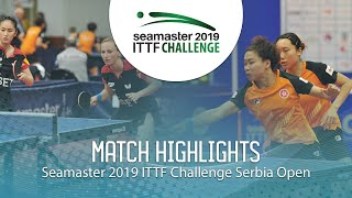 【動画】呉穎嵐 VS DVORAK Galia・ZHANG Xuan ITTFチャレンジ・セルビアオープン 準決勝