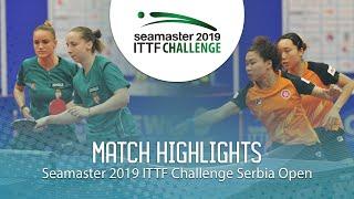 【動画】呉穎嵐 VS MADARASZ Dora・ペルゲル サンドラ ITTFチャレンジ・セルビアオープン 決勝