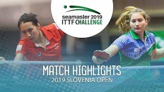 【動画】朱成竹 VS PAULIN Lea ITTFチャレンジ・スロベニアオープン