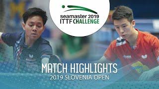 【動画】パダサーク VS TIAN Ye 2019 ITTFチャレンジ・スロベニアオープン