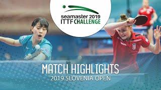 【動画】長﨑美柚 VS PAVLOVIC Andrea 2019 ITTFチャレンジ・スロベニアオープン ベスト32